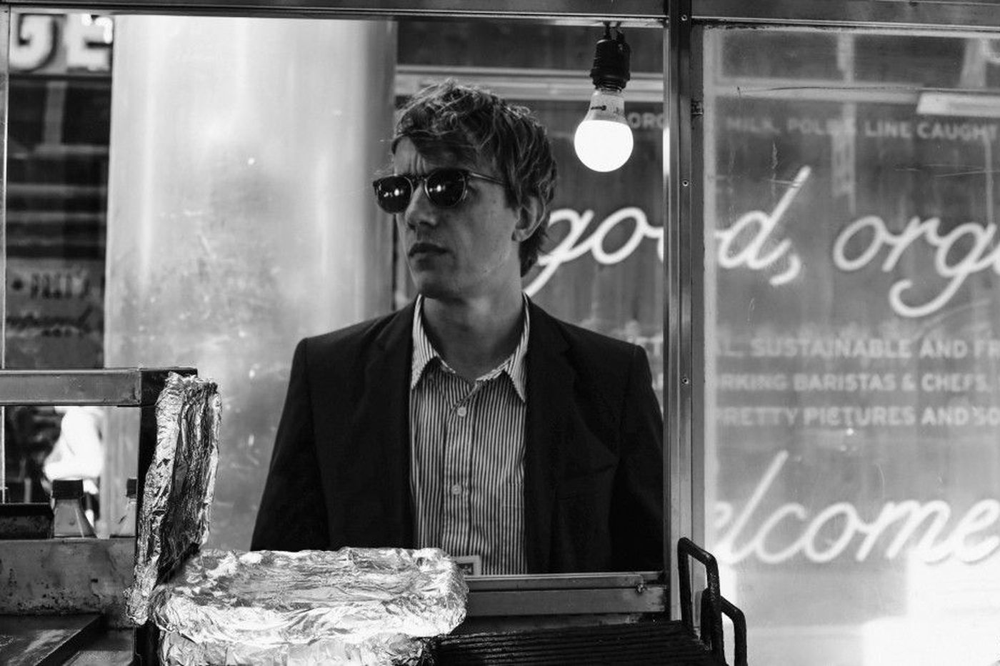 Lansdowne's Steve Gunn Offers Personal Tribute to His Father on Latest Album