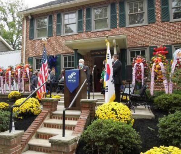 Upper Providence Home Owned by Founder of South Korean Independence Is Renovated and Open